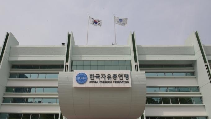 북한의 해양수산부 공무원 총살 만행을 규탄한다